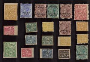 20 FARIDKOT (INDIAN STATE) Stamps (BROKEN K)