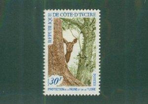 Ivory Coast 274 MH CV$ 5.75  BIN$ 2.85