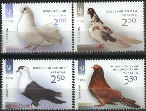 Ukraine 2014 doves birds pigeons set MNH