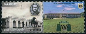 HERRICKSTAMP NEW ISSUES PARAGUAY Lopez Military Academy with Label