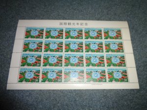 RYUKYU ISLANDS, SCOTT# 162, FULL SHEET, MNH, OG