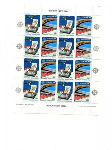 Greece 1988 Europa sheet VF NH  - Lakeshore Philatelics