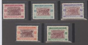 Saudi Arabia 180-184 Mint F-VF NH