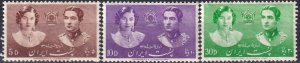Iran #871-3  F-VF Unused  CV $4.00  (Z7119)