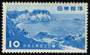 Japan #586 Namikiri Coast; Unused (3.75)