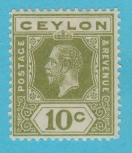 CEYLON 205 MINT   HINGED OG *   NO FAULTS VERY  FINE !