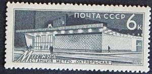 Architecture and buildings, 1965, Europe, Russia and the Soviet Union, №1012-T