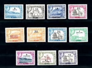 [96469] Aden 1951 Definitives Mosque Sailboats Camels OVP MLH