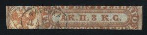 rt9 Russia tobacco revenue strip fragment, 19th century,  3 kopecks orange