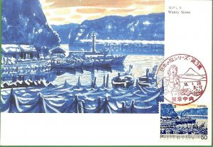 90253 - JAPAN - Postal History - MAXIMUM CARD  - ART  music BOATS singing