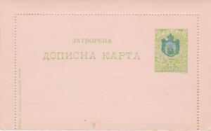 Serbia Higgins & Gage A10a Unused.