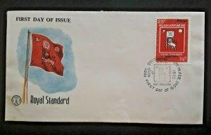 1972 Kathmandu Nepal Royal Standard Flag First Day Illustrated Cover