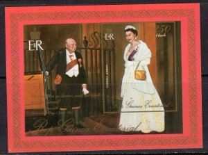 Equatorial Guinea (1978 ?)  Queen Elizabeth and Churchill, MNH