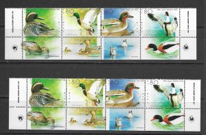 Israel 1025 MNH Bird set cpl x 2, vf see desc. 2019 CV$8.00