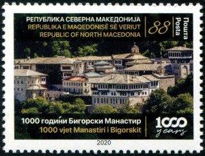 2021 Macedonia Monastery (Scott NA) MNH