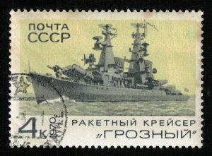 Missile cruiser Grozny, 4 kopecks (T-8876)