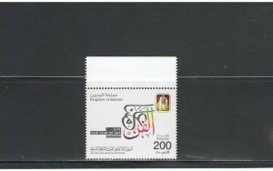 BAHRAIN:  Sc.704 & 716 /**FINE ARTS & BAHRAIN BOURSE**/ 2 Complete Sets /MNH