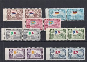 Liberia 1958 Flag Mint Never Hinged Stamps Ref 35969