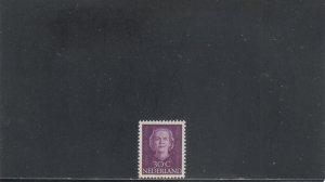 NETHERLANDS 313 MNH 2019 SCOTT CATALOGUE VALUE $6.25
