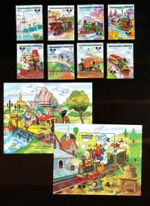 DOMINICA - Scott 1054-1063  VFMNH - DISNEY - TRAINS - snow white - 1987