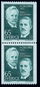 SWEDEN 913, Well and Gullstrand, Nobel Prize winners, MNH.