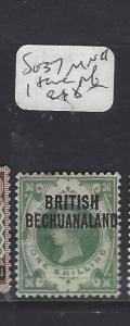 BECHUANALAND (P1910B)  QV  ON GB  1/-  SG 37   MNH 1 TONE PERF