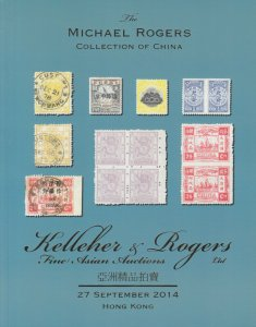 The Michael Rogers Collection of China. 2014 Kelleher & Rogers Auction catalog