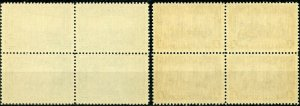 CANADA  1938 GEO VI HIGH VALUES  SCOTT#241/45 BLOCKS MINT NEVER HINGED OG