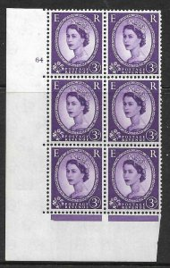 3d Wilding Multi Crown on Cream Cyl 64 No Dot perf A(E/I) UNMOUNTED MINT