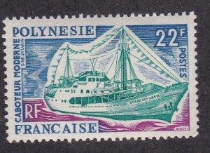 French Polynesia # 222, Modern Coaster, NH, 1/3 Cat.
