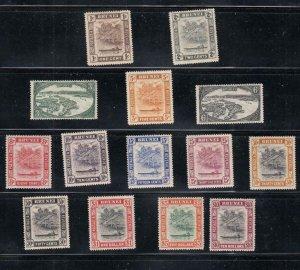 BRUNEI # 62-75 VF-MH VARIOUS DESIGNS CAT VALUE $134