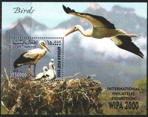 Afghanistan. 2000. bl119. Storks, birds, fauna. MNH.