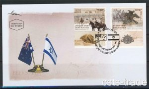 ISRAEL 2013 JOINT ISSUE WITH AUSTRALIA LIGHT HORSE BEERSHEBA 1917 2 STAMPS FDC