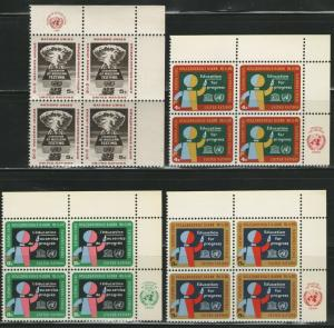 UN NY MNH Scott # 133-136 Education, Nuclear Testing Inscription Blocks (16 St)2