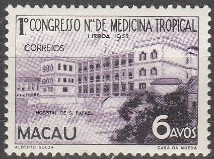 Macao #364   F-VF Unused  CV $9.75  (A14747)