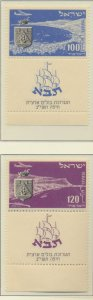 Israel Stamps Scott #C7 To C8, Mint Never Hinged, With Tabs - Free U.S. Shipp...