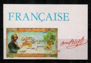 French Polynesia Scott C199 Mint NH imperf (Maury Catalog Value 17 Euros)