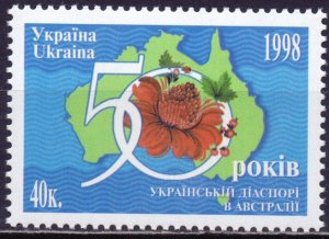 Ukraine. 1998. 291. Ukrainian diaspora in Austria. MNH.