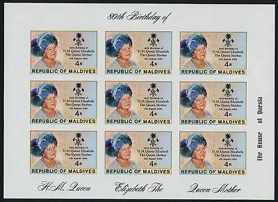 Maldives 874 imperf Sheet MNH Queen Mother  Birthday