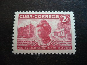 Stamps - Cuba - Scott# 462 - Mint Hinged Single Stamp