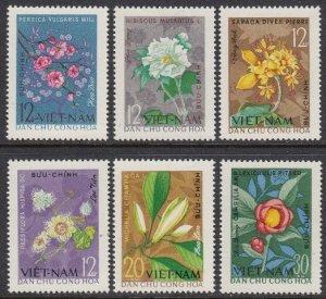 Vietnam 294-9 Flowers mnh