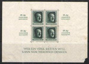 Germany - Third Reich 1937 Sc# B106 MHR F/G - Souvenir sheet