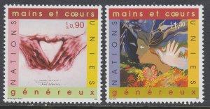 UN Geneva 371-372 MNH VF