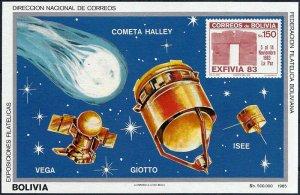 1985 Bolivia Halley´s Comet, Space Probe, Souvenirsheet VF/MNH, CAT 43$