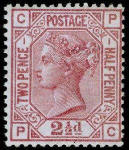 SG139, 2½d rosy mauve plate 1, NH MINT. Cat £675+. WMK ANCHOR. PC
