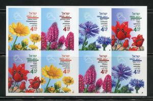 ISRAEL 2018 FLOWERS SELF-ADHESIVE BOOKLET OF EIGHT  MINT NEVER HINGED