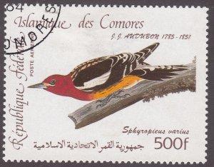 Comoro Islands C142 Sphyropieus Varius 1985