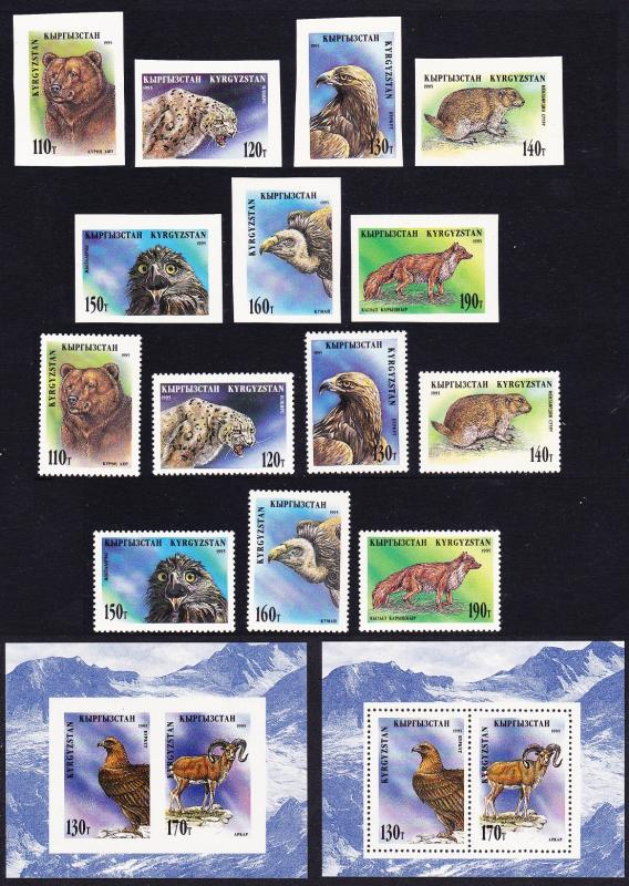 Kyrgyzstan Birds Wild Animals 14v+2 MSs Perf and imperf SG#53/MS60 SC#53-60