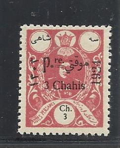 Iran #683 mint cv $20.00