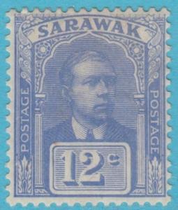 SARAWAK 64 UNWMK.   MINT HINGED OG  NO FAULTS EXTRA FINE !